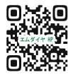 エムダイヤ ホームページ